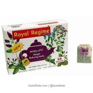 چای رویال رژیم ROYAL REGIME لاغری
