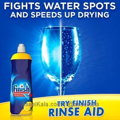 مایع جلادهنده ظرفشویی فینیش FINISH اصل وزن ۸۰۰ میلی لیتر