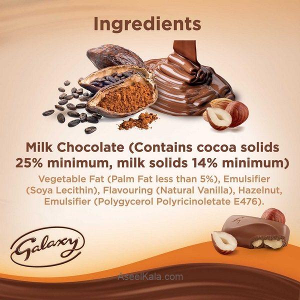 شکلات گلکسی GALAXY شیری فندقی 40 گرمی بسته 24 عددی
