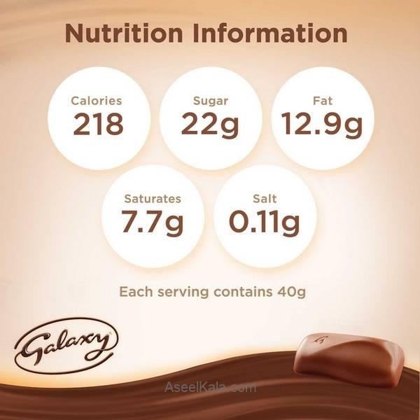 اطلاعات غذایی شکلات گلکسی شیری خالص
