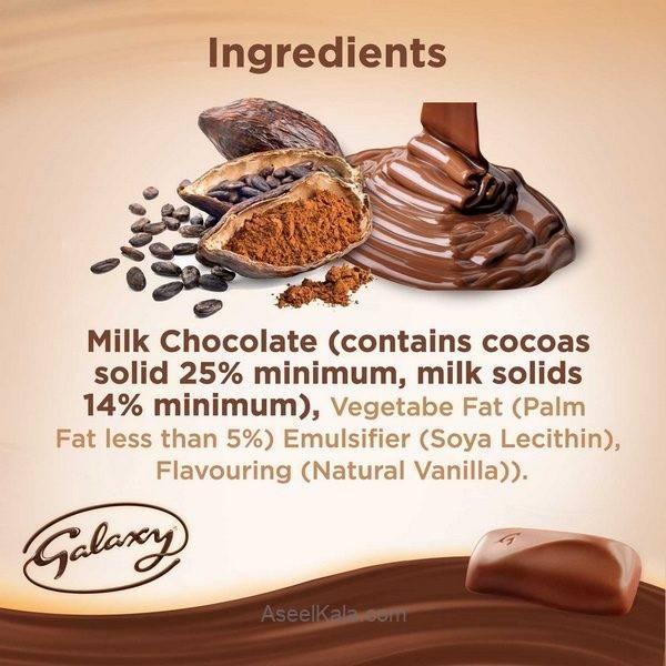 ترکیبات شکلات شیری خالص گالکسی