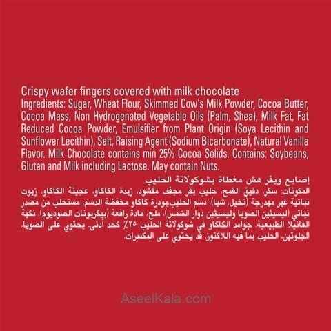 شکلات شیری ویفری KITKAT کیت کت