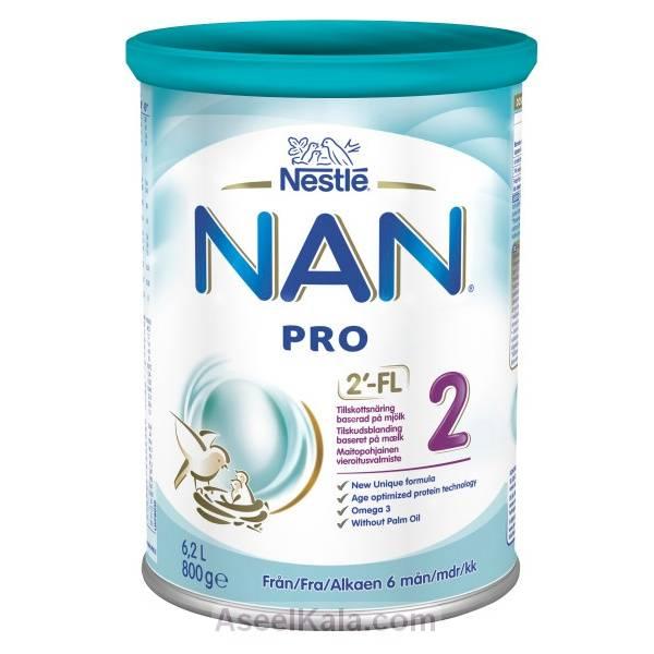 شیر خشک نان پرو NAN PRO شماره 2 - 800 گرمی