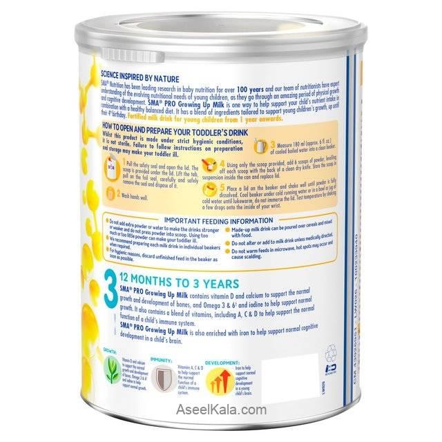 شیر خشک اس ام ای پرو SMA PRO شماره 3 - 800 گرمی