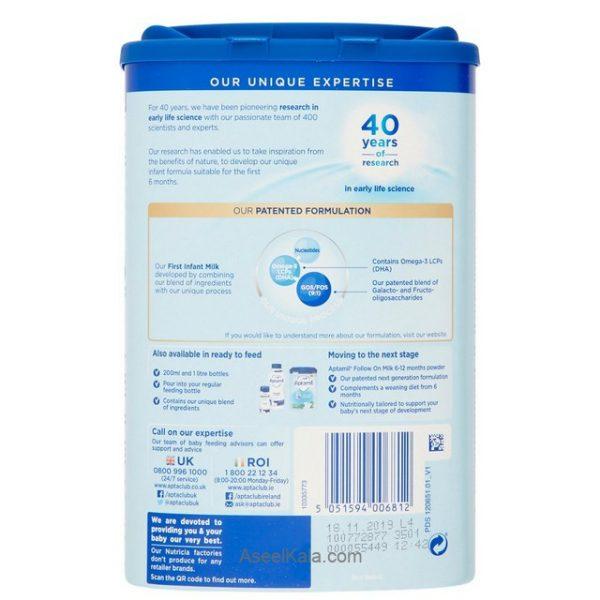شیر خشک APTAMIL شماره 1 – 800 گرمی