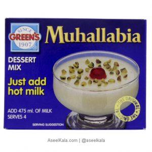 پودر دسر مهلبیه گرینز - Greens Muhallabia