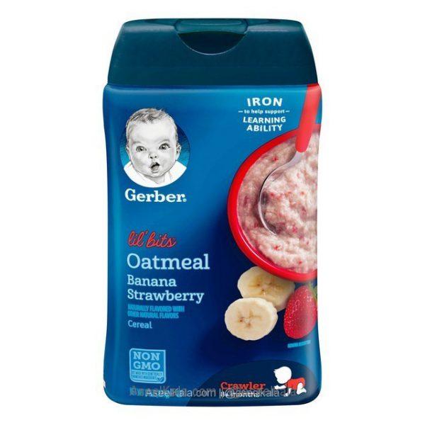 سرلاک گربر با طعم جودوسر، موز و توت فرنگی - Gerber
