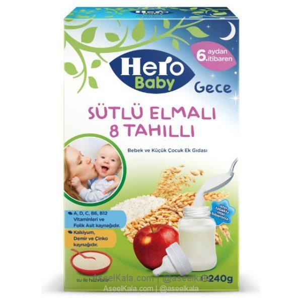 سرلاک 8 غله و سیب هروبیبی Hero Baby