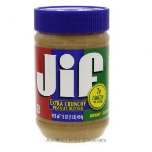 کره بادام زمینی جیف JIF مدل کرانچی ( حاوی تکه های خردشده بادام زمینی)