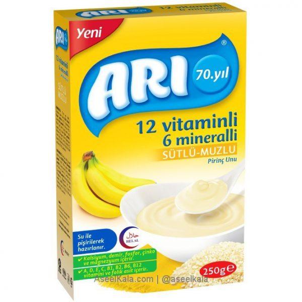سرلاک آرد برنج با شیر و موز مارک آری ARI