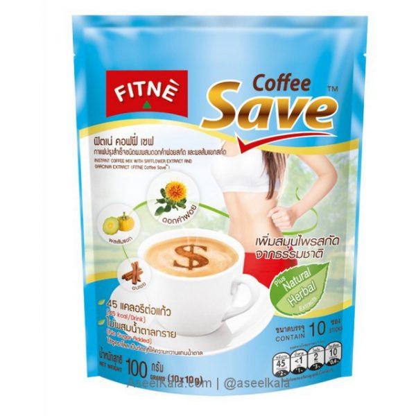 کافی میکس زیبایی اندام FITNE COFFEE SAVE