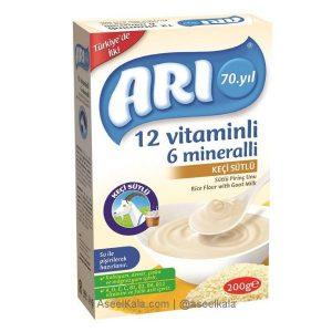 سرلاک فرنی برنج با شیر بز مارک آری ARI