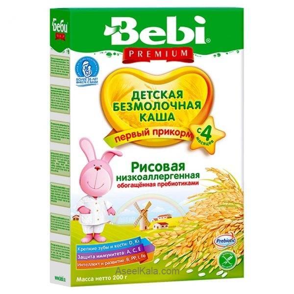 سرلاک بدون شیر ببی BEBI با طعم برنج