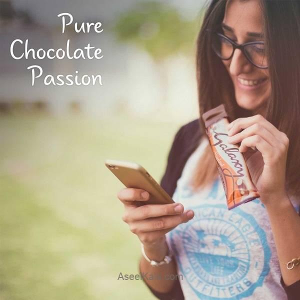 شکلات گلکسی GALAXY شیری فندقی 40 گرمی