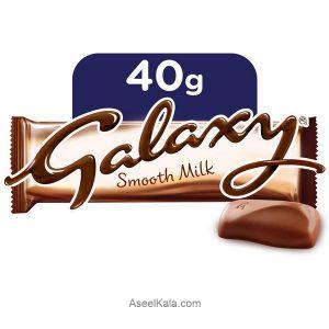 شکلات گلکسی GALAXY شیری خالص 40 گرمی