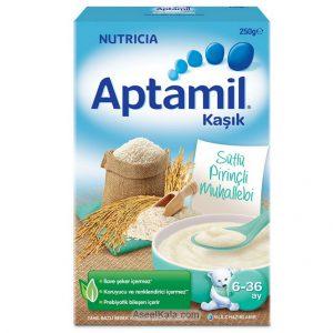 سرلاک آپتامیل APTAMIL با طعم برنج همراه با شیر