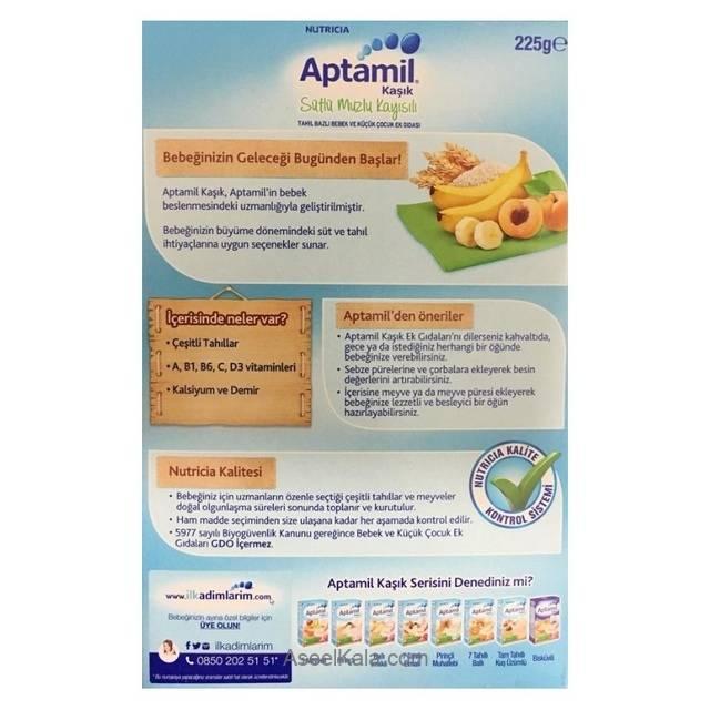سرلاک آپتامیل APTAMIL با طعم میکس برنج، موز و زردآلو همراه با شیر
