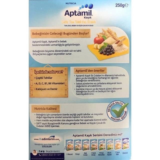 سرلاک آپتامیل APTAMIL با طعم میکس غلات و میوه جات همراه با شیر