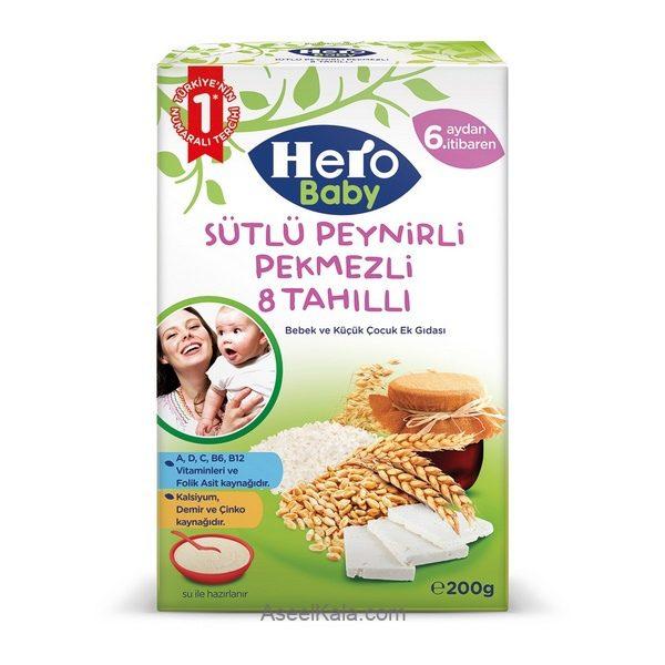 سرلاک هروبیبی HERO BABY با طعم 8 غله ، پنیر و شیره انگور همراه با شیر