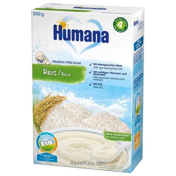 سرلاک هومانا با طعم برنج همراه با شیر