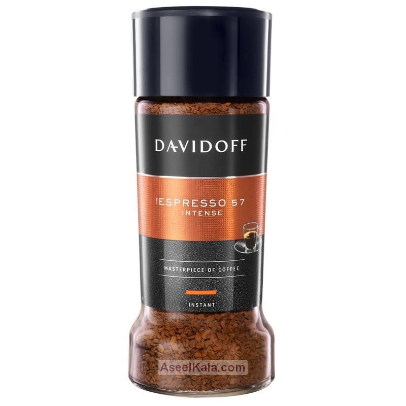 قهوه فوری دیویدوف DAVIDOFF مدل Espresso 57 اسپرسو 57