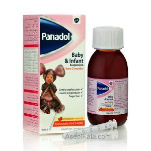 شربت ضد درد و تب بر پانادول PANADOL کودک