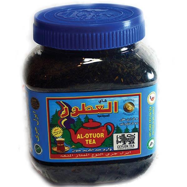 چای العطور قلم سیلان معطر 200 گرمی