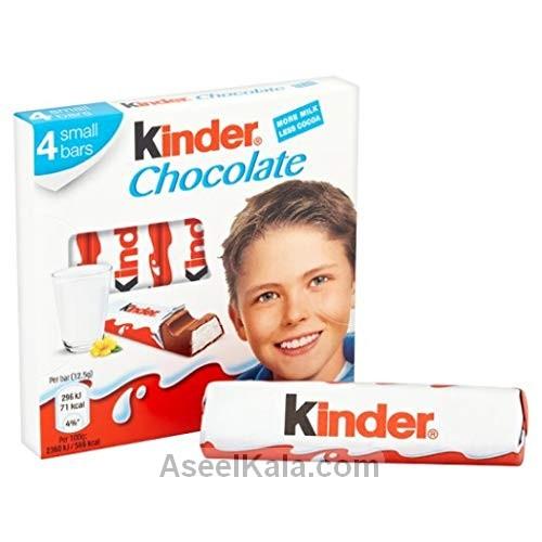 شکلات شیری کاکائویی کیندر KINDER ۴ عددی