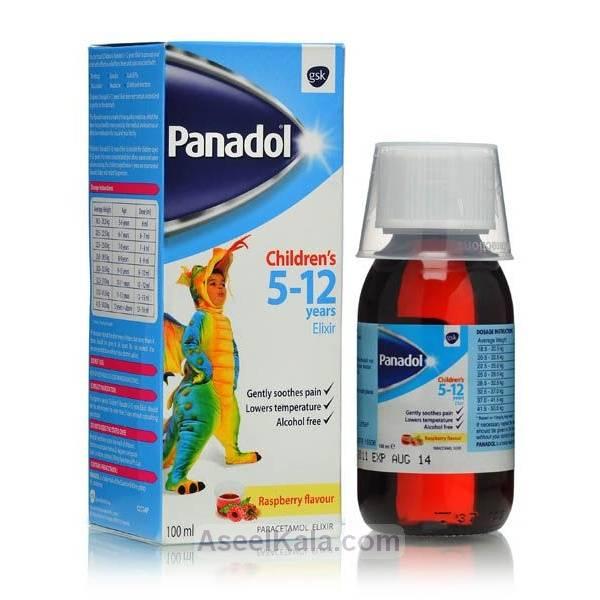 شربت ضد درد و تب بر پانادول PANADOL کودک از 5 تا 12 ساله