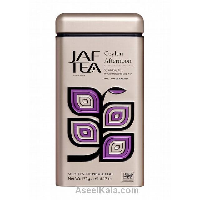 چای عصرانه ساده جاف JAF قوطی ۱۲۵ گرم