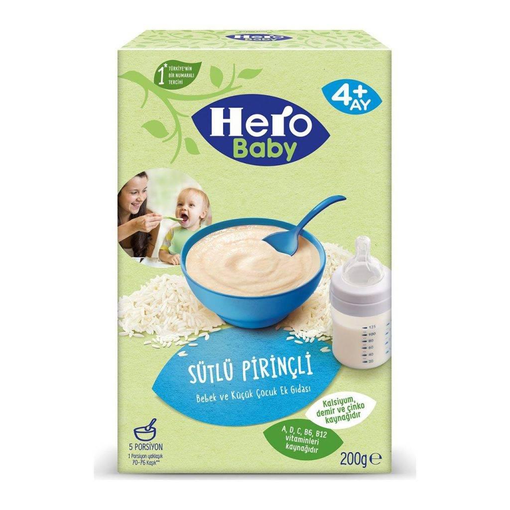 سرلاک هیرو بیبی HERO BABY با طعم شیر و برنج