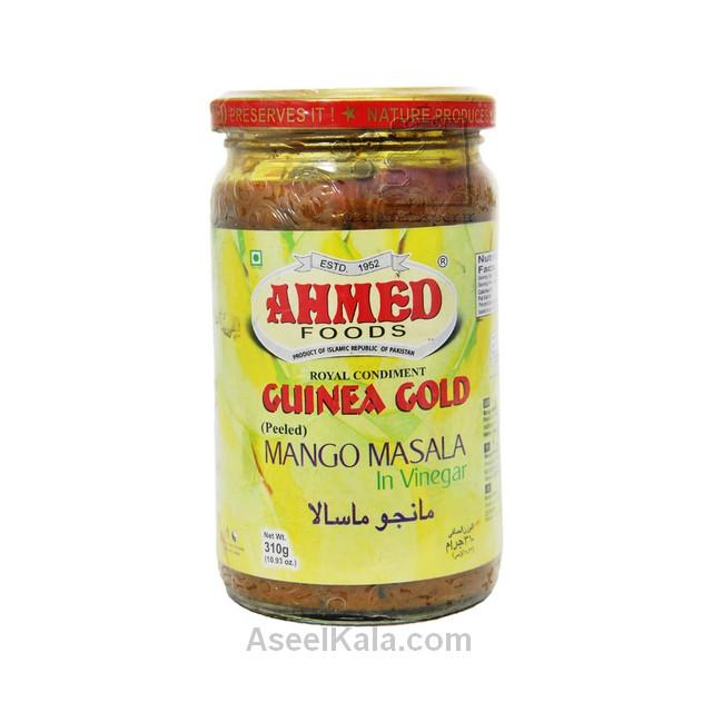 ترشی انبه سرکه ای احمد AHMED وزن 310 گرم