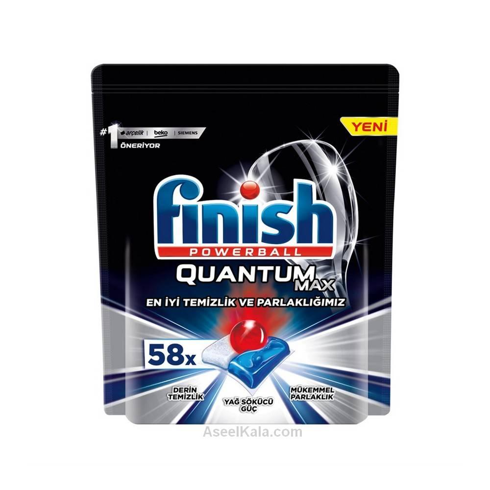 قرص ماشین ظرفشویی فینیش FINISH مدل کوانتوم مکس 58 عددی ترکی