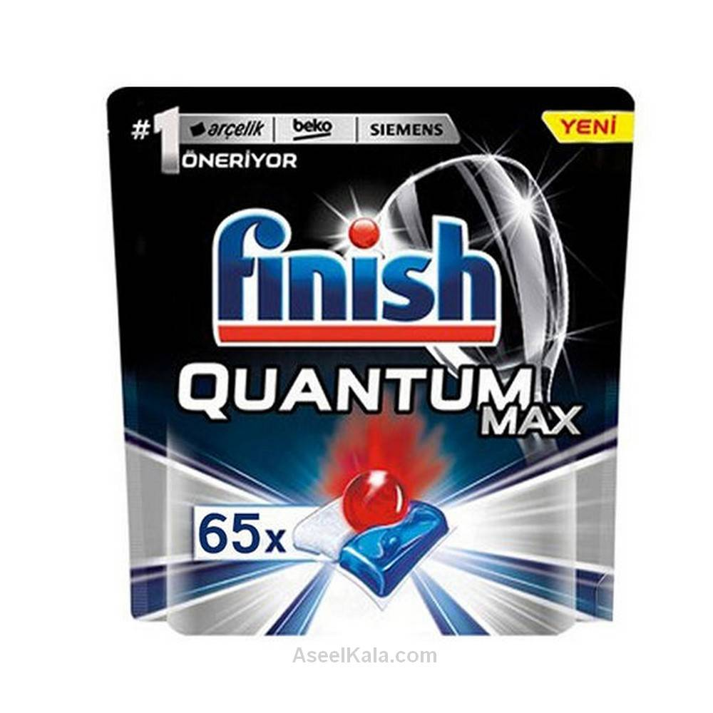 قرص ماشین ظرفشویی فینیش FINISH مدل کوانتوم مکس 65 عددی ترکی