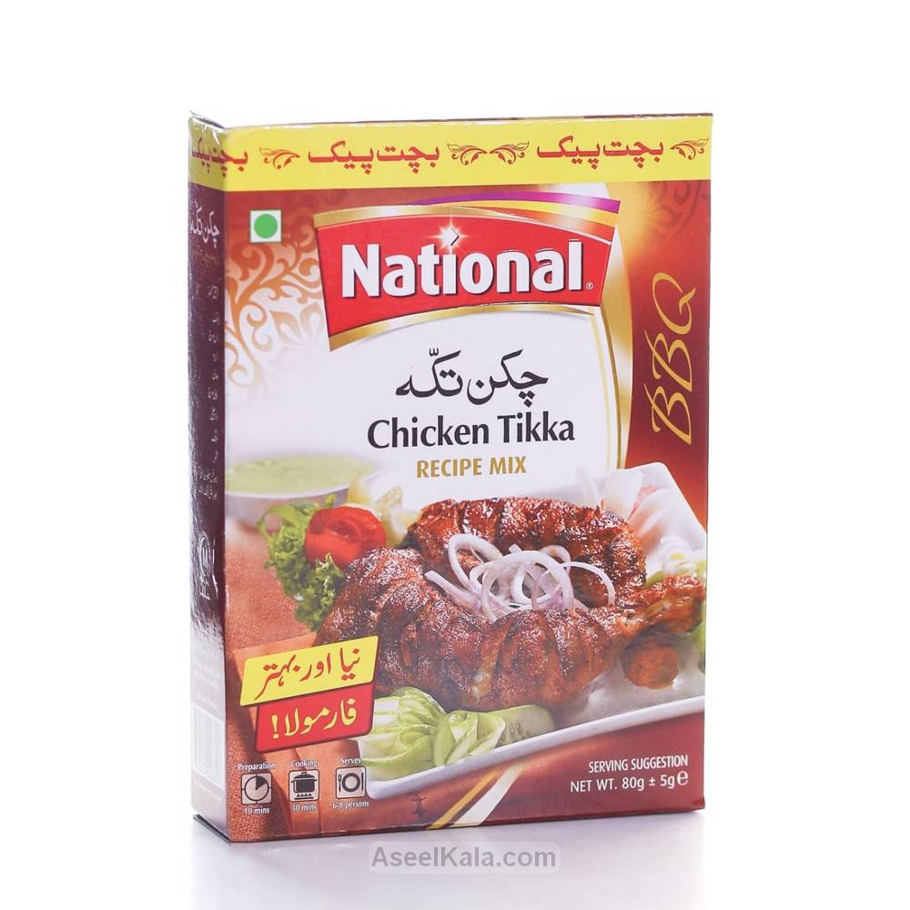 ادویه پاکستانی نشنال National مخصوص مرغ وزن 80 گرم
