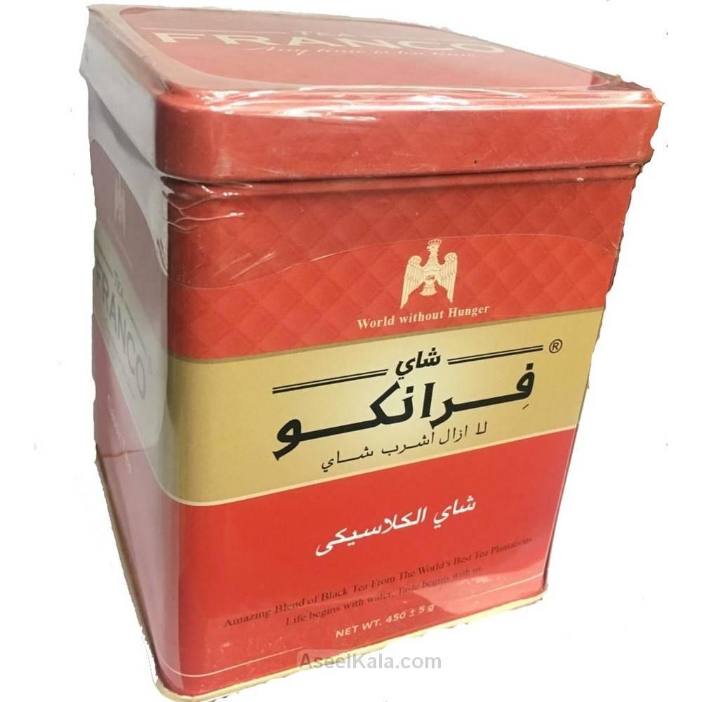 چای فرانکو Franco قوطی ساده کلاسیک وزن 450 گرم