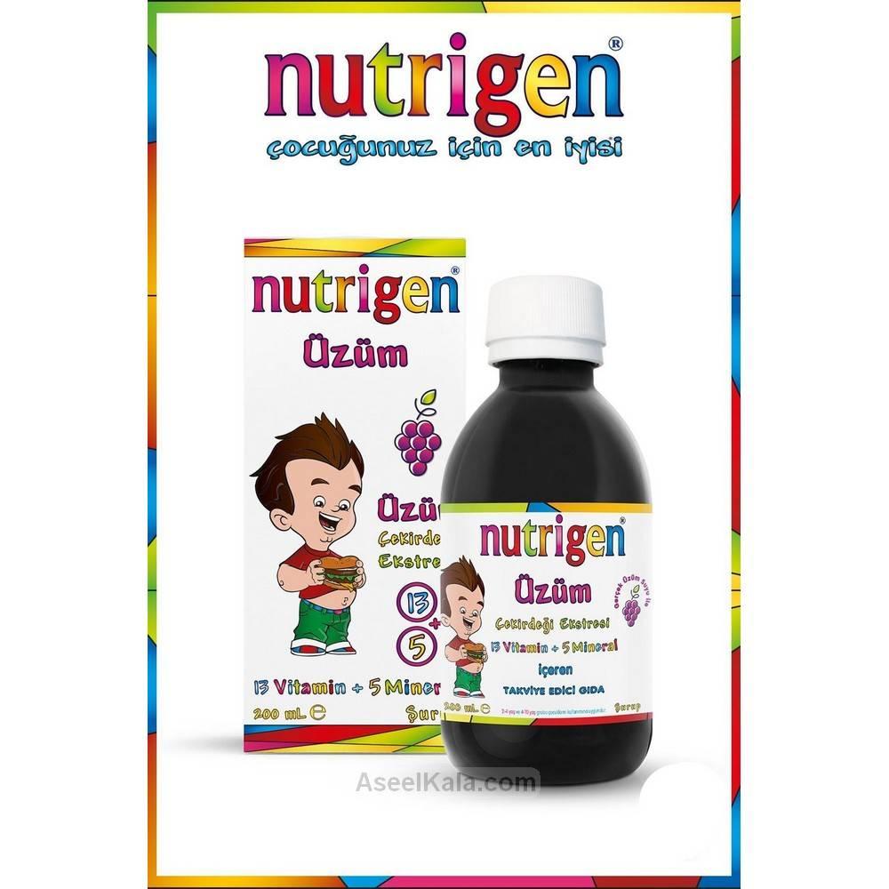 شربت مولتی ویتامین اشتها آور کودک نوتریژن Nutrigen وزن 200 میل
