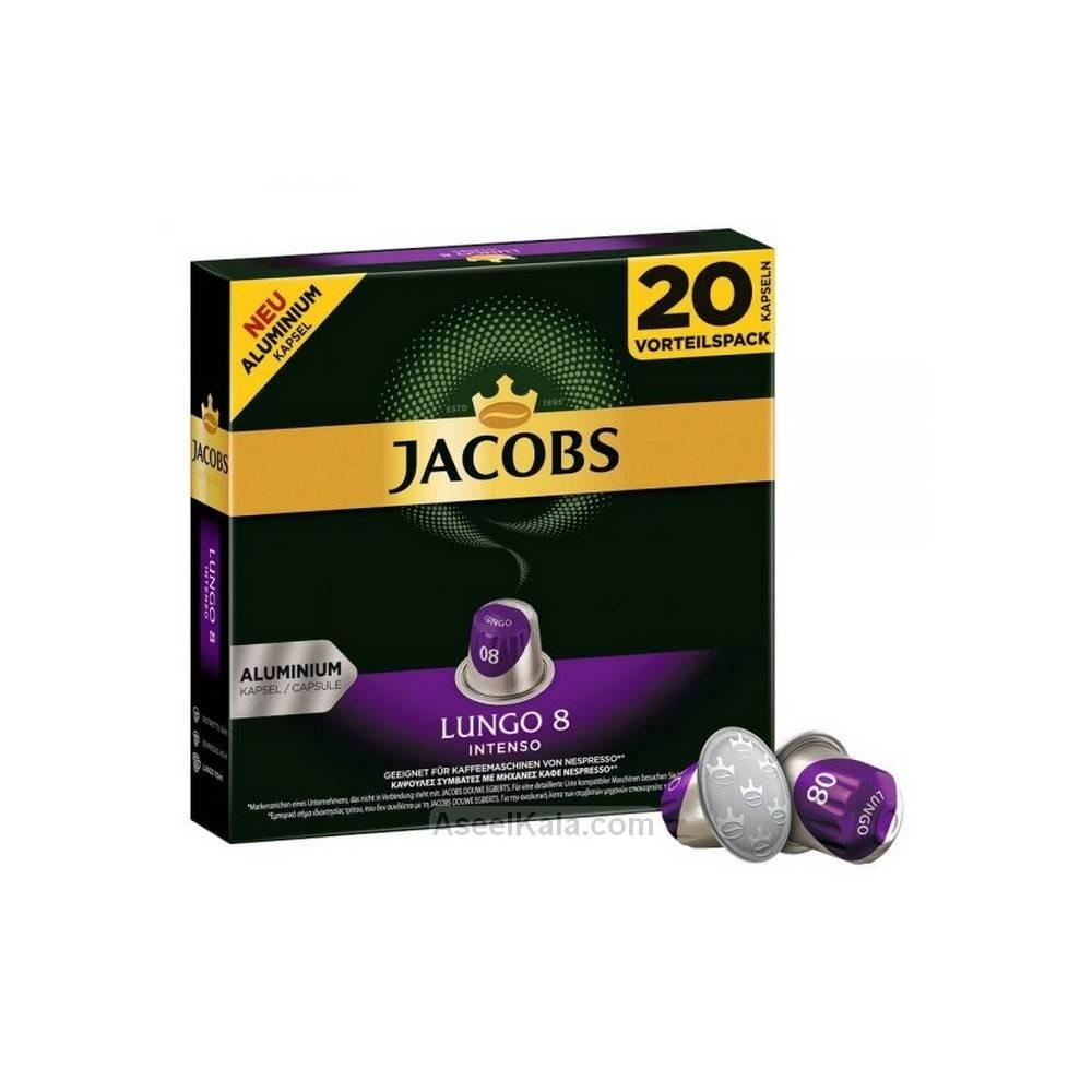 کپسول قهوه نسپرسو جاکوبز jacobs مدل لانگو 8