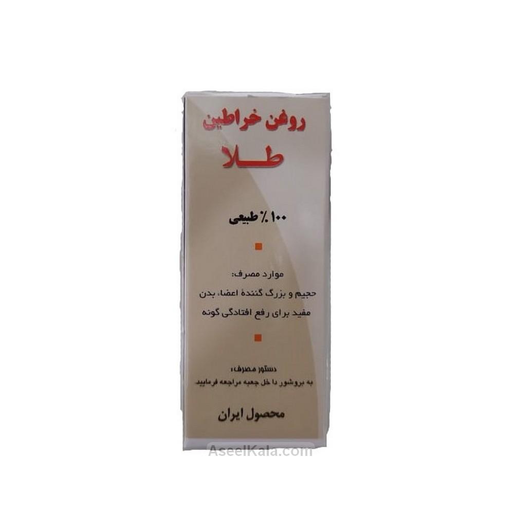 روغن خراطین طلا Tala اصلی وزن 20 میلی گرم
