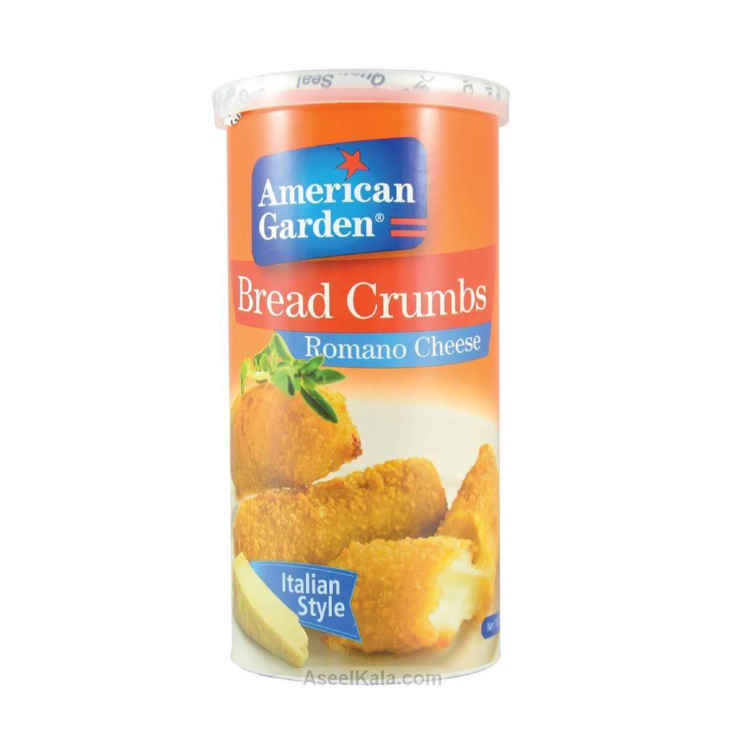 پودر سوخاری آمریکن گاردن AMERICAN GARDEN با طعم پنیر وزن 425 گرم