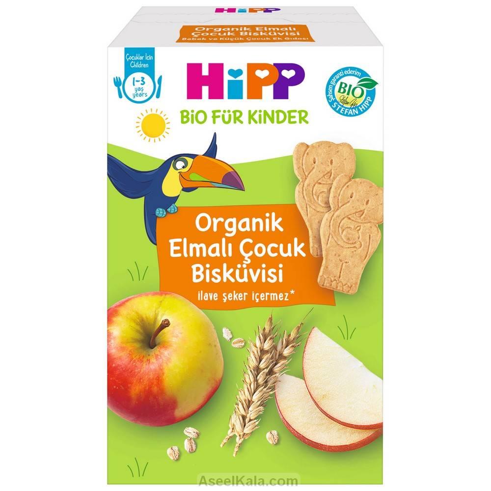 بیسکویت کودک هیپ Hipp ارگانیک با طعم سیب 150 گرم