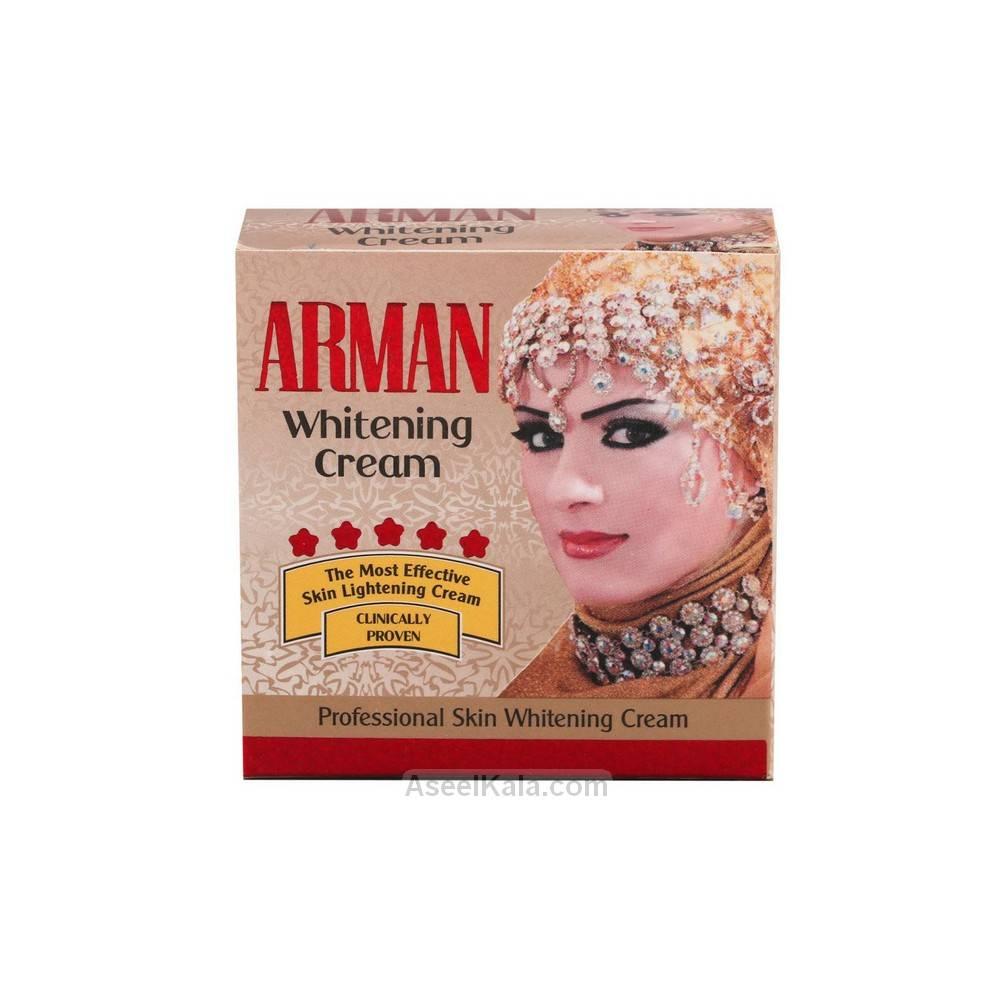 کرم سفید کننده آرمان Arman وزن 30 میل
