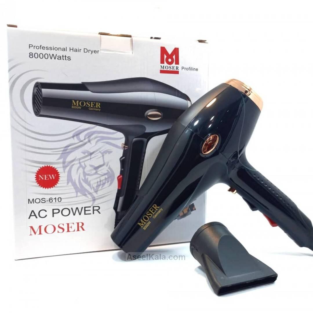 مشخصات ، قیمت و خرید سشوار موزر Moser مدل Mos-610 توان 8000 وات