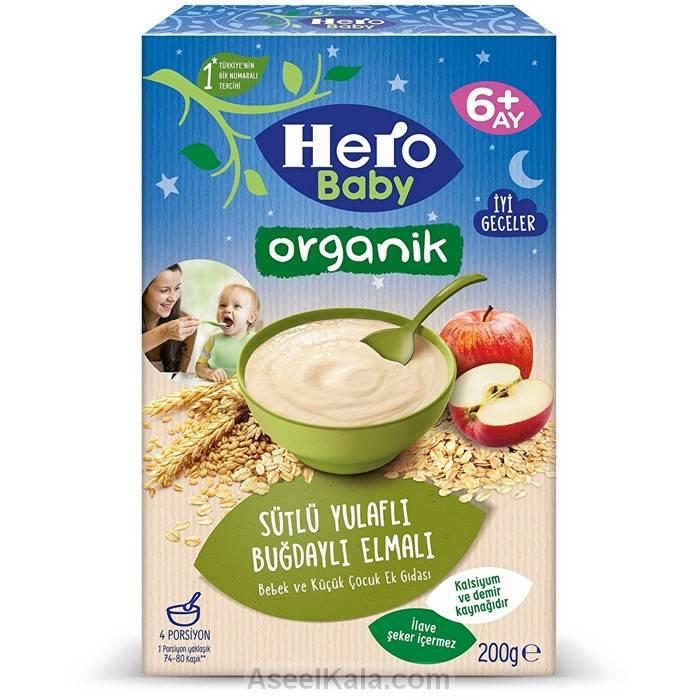 مشخصات ، قیمت و خرید سرلاک ارگانیک هرو بیبی HERO BABY با طعم سیب و 8 غله